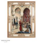 The merchant of carpets